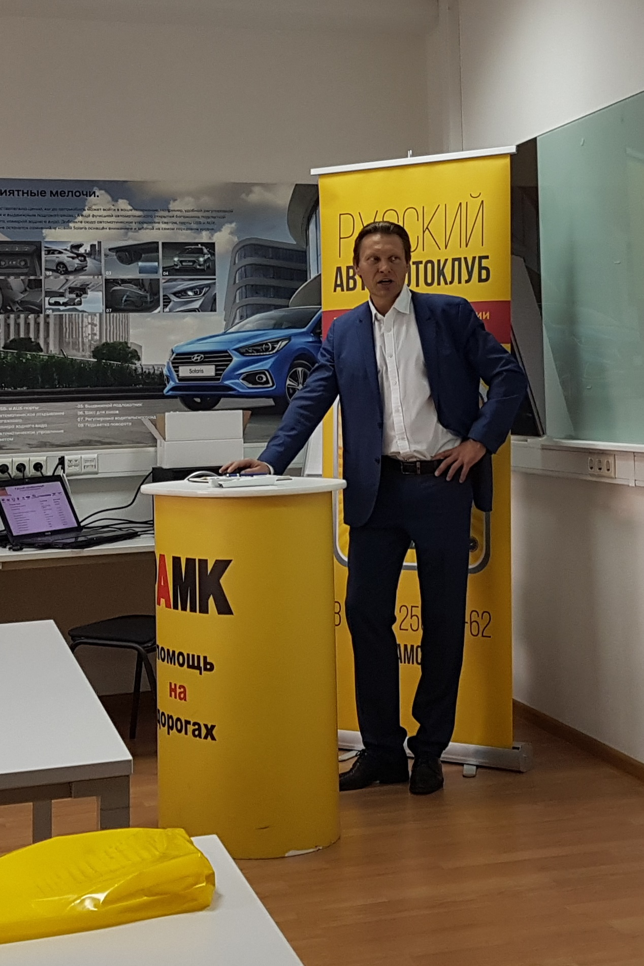Конференция служб помощи на дорогах - директор Алексеев Константин организатор Русский АвтоМотоКлуб