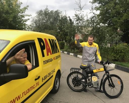Русский автоМотоКлуб - День без автомобиля